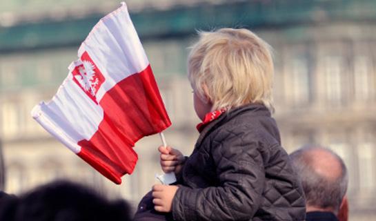 Карта поляка: основні зміни в законі 2016