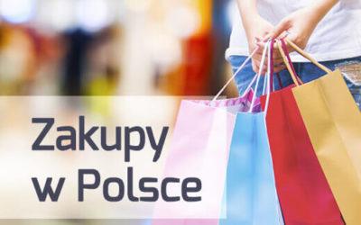 На закупах в Польщі: потрібні фрази